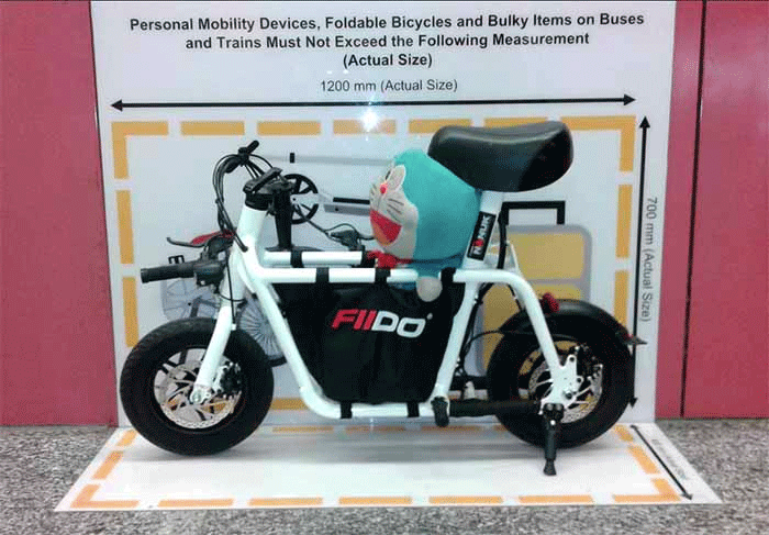 Fiido Q1S UL2272 Electric Scooter