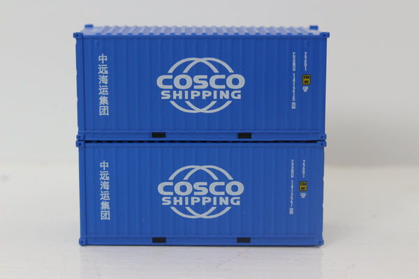 COSCO SHIPPING 20' Std. height containers with Magnetic system, Corrugated-side. JTC-205315