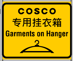 "COSCO (GOH) label JTC # 405312 40' Standard height (8'6"") corrugated side steel containers"