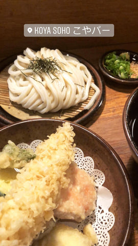 The 6 best high end Asian restaurants in London that are worth the expensive price tag KOYO London prawn tempura udon