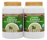 Baron's Organic Tahini - 16oz Jars (Pack of 2)
