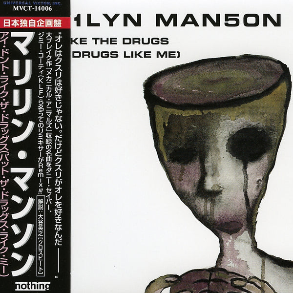Marilyn Manson : I Don't Like The Drugs (But The D