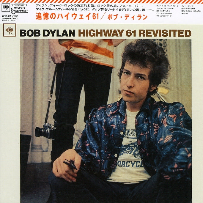 Dylan, Bob : Highway 61 Revisited  CD