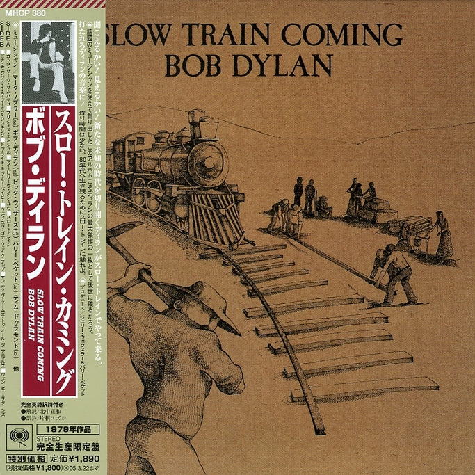 Dylan, Bob : Slow Train Coming  CD