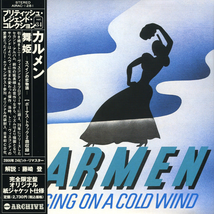 Carmen : Dancing On A Cold Wind  CD