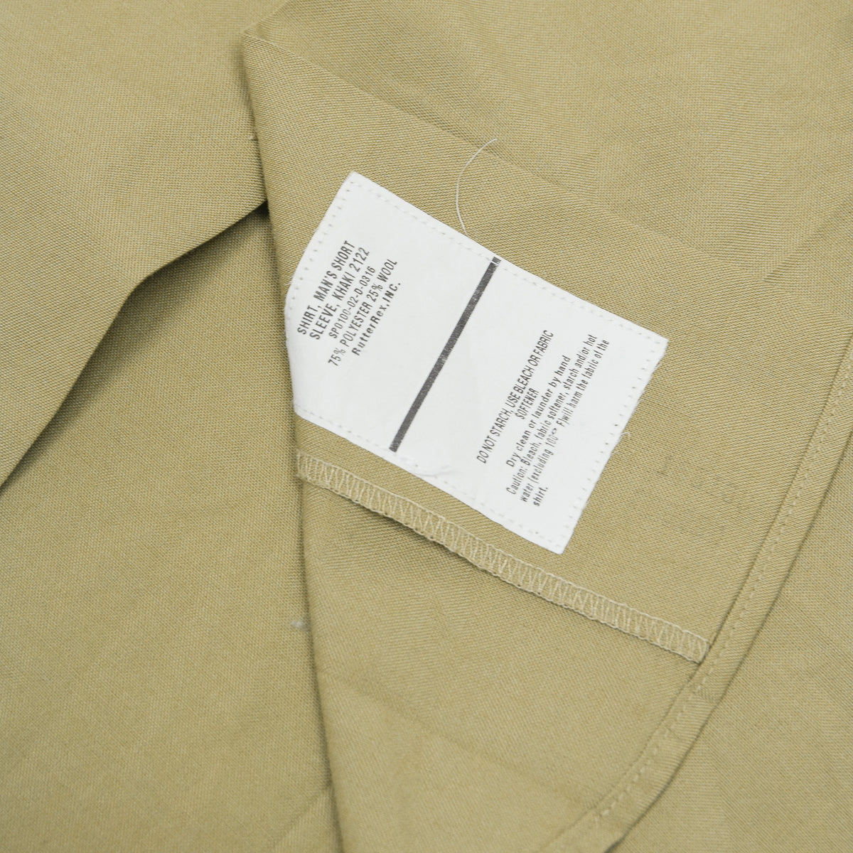 US Army DSCP Short Sleeve Khaki Cotton Military Field Shirt S internal label