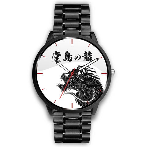 Dojima no Ryu Watch - White