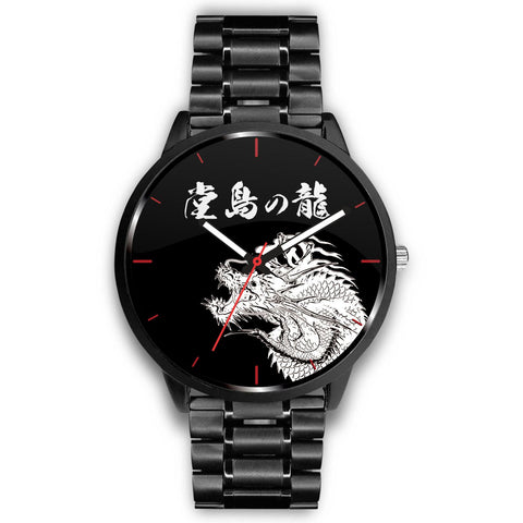 Dojima no Ryu Watch - Black - Equil Streetwear