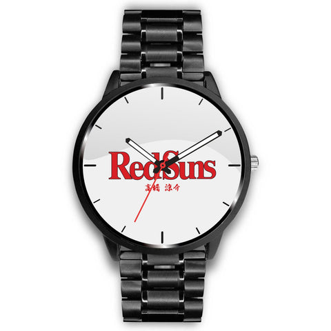 Red Suns (Ryosuke Takahashi) Watch