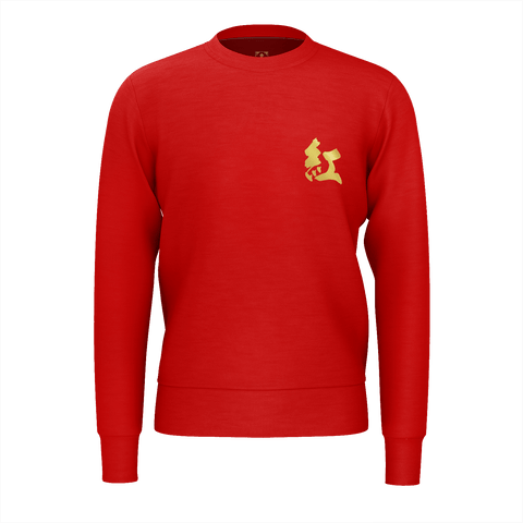 "Paul's ""紅"" Red Kanji Equil Sweater - Mens"