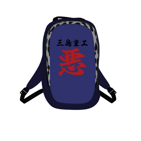 T3 King Equil Backpack