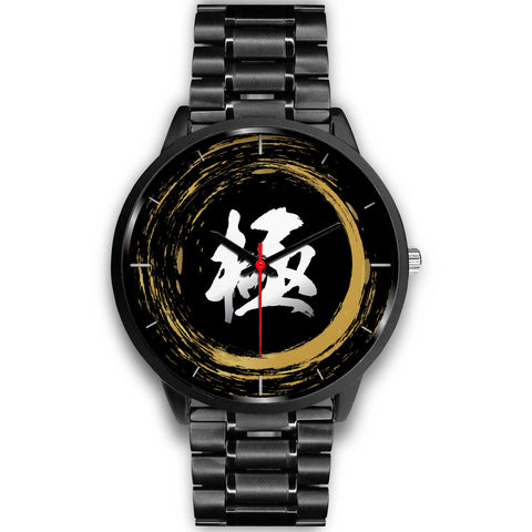 "Kiwami ""Extreme"" Kanji Watch (with Dial)"