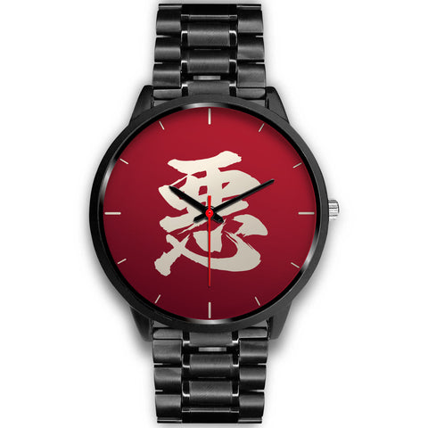 Armor King Aku Kanji Watch - Crimson Red
