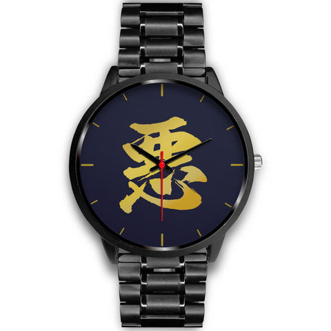 "Armor King ""悪"" Aku Kanji Watch - Midnight Purple"