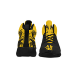 """龍"" Dragon Kanji Equil Sneakers - Mens"
