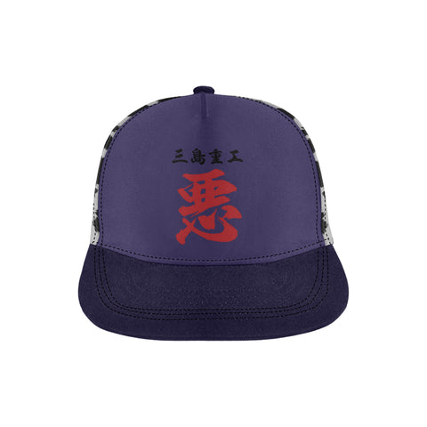 T3 King All Over Print Hat - Unisex