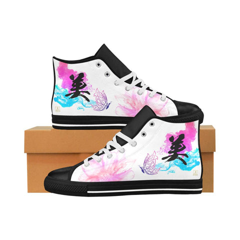"""Bi"" - Beauty Kanji Leather High Top Shoes - Womens"