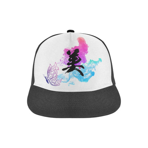 """美"" Beauty Kanji All Over Print Hat"