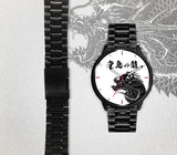 Dojima no Ryu Watch - White - Equil Streetwear