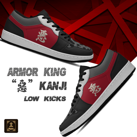 "Armor King ""悪"" Kanji Equil Low Kicks 1P - Womens"