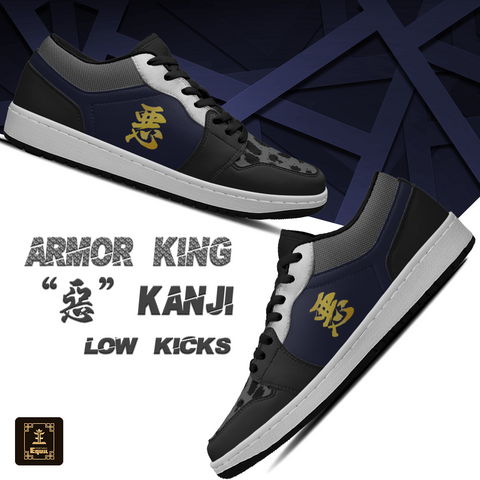 "Armor King ""悪"" Kanji Equil Low Kicks 2P - Womens"