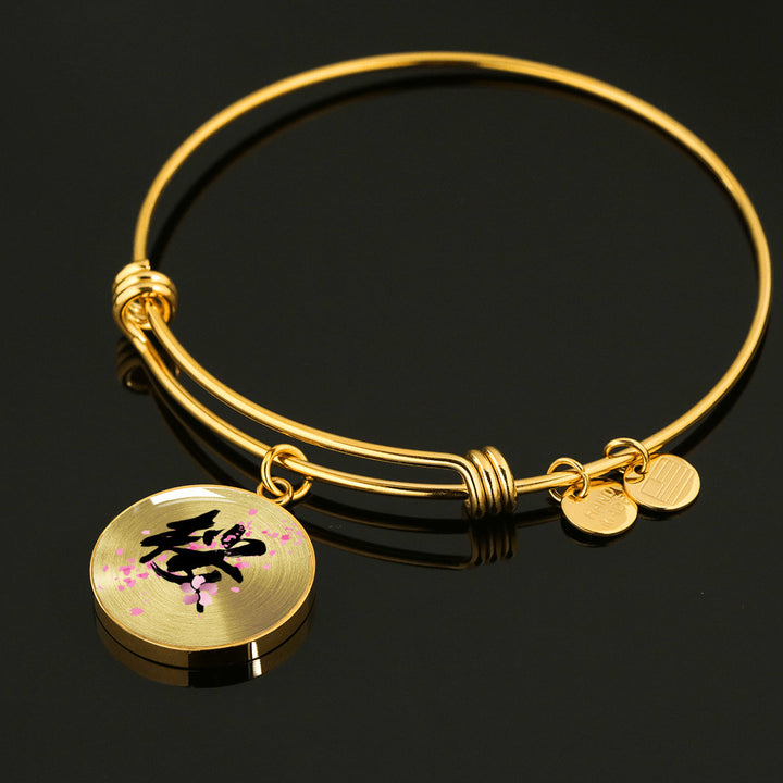 """桜"" Sakura Kanji Luxury Necklace or Bangle"