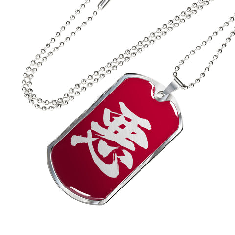 "Armor King ""悪""(Aku) Kanji Dog Tag - Crimson Red"