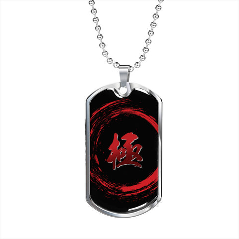 Kiwami Kanji Dog Tag - All Red