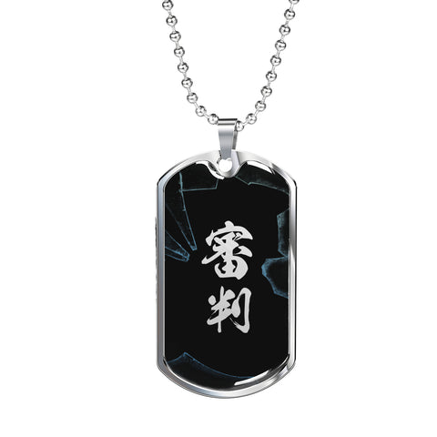 審判 Shinpan Kanji Dog Tag - Black Base