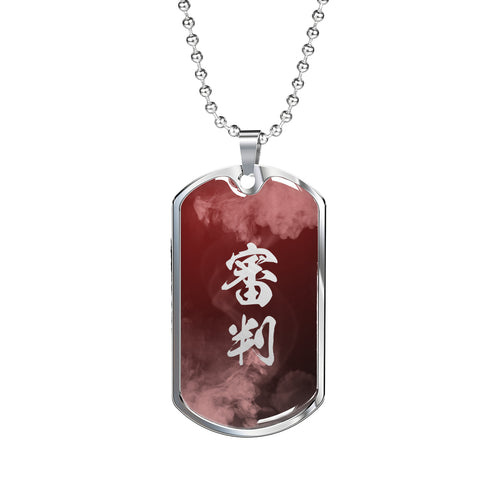 審判 Shinpan Kanji Dog Tag - Smoke - Climax Red Base