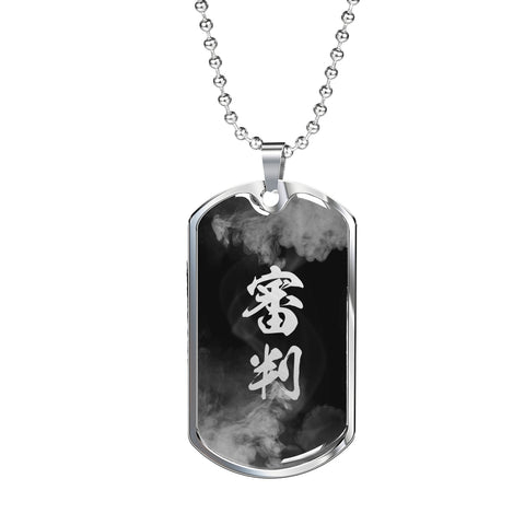 審判 Shinpan Kanji Dog Tag - Smoke - Black Base
