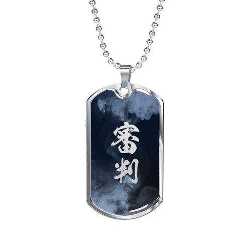 審判 Shinpan Kanji Dog Tag - Smoke - Midnight Base