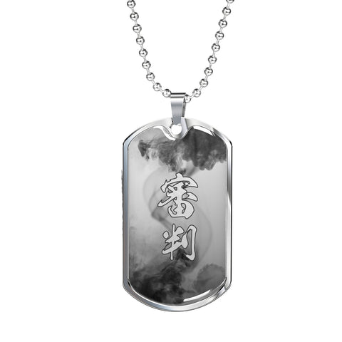 審判 Shinpan Kanji Dog Tag - Smoke - White Base