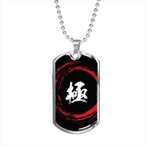 Kiwami Kanji Dog Tag - White/Red