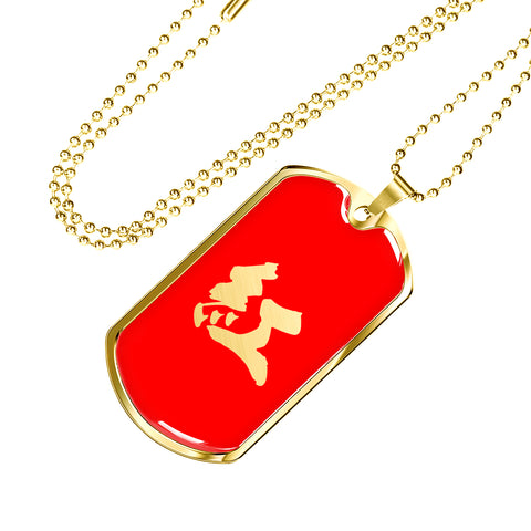 "Paul ""紅"" Red Kanji Dog Tag (Gold + Engraving Available)"