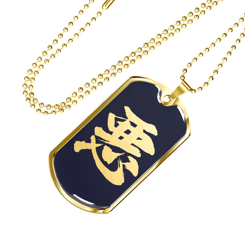 "Armor King ""悪""(Aku) Kanji Dog Tag - Midnight Purple"