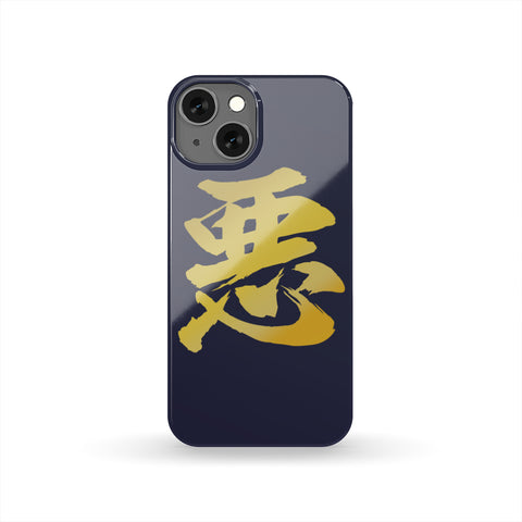 "Armor King ""悪""(Aku) Kanji Equil Phone Case - Midnight Purple"