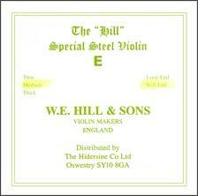 Hill Violin String E Ball