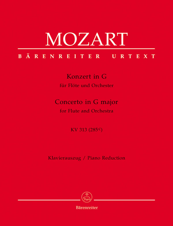 Mozart - Concerto for Flute and Orchestra in G major K. 313 (285c)