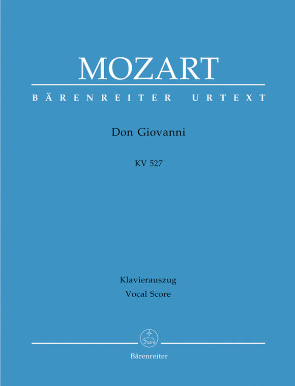 Bach: Organ Works, Volume 9