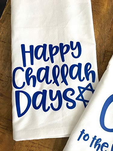Funny Jewish Holiday Tea Towels (Set of 2)