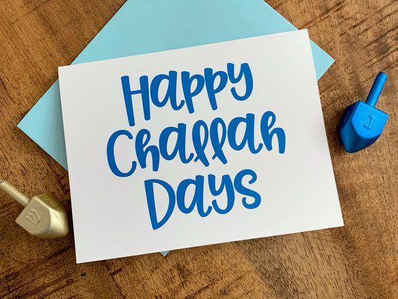 Happy Challah Days Holiday Card Set
