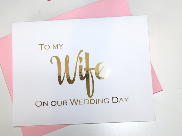 To my Wife on our Wedding Day