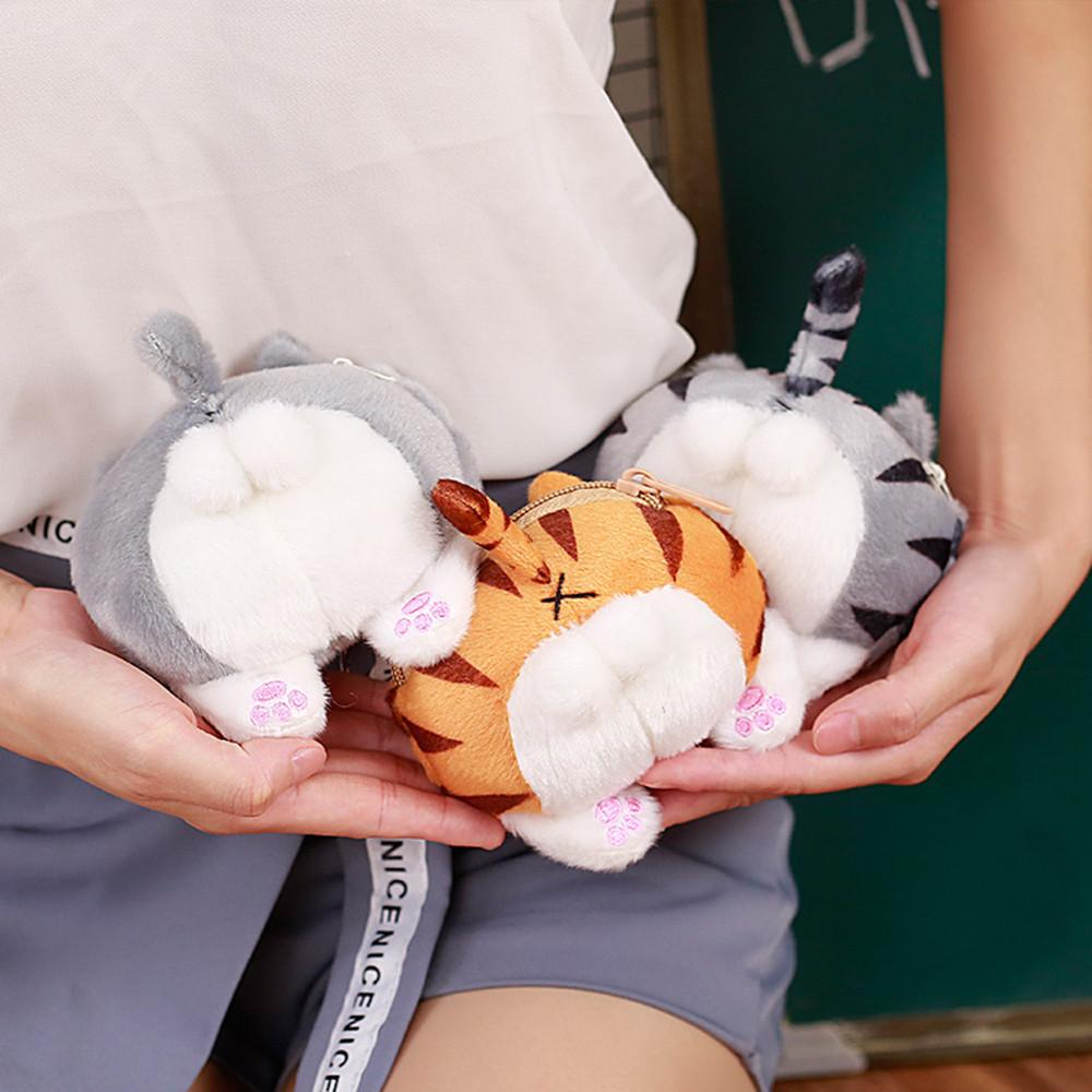 Plushy Butt Coin Wallet