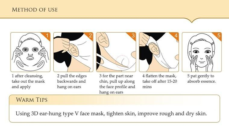 V-Shape Lifting Face Mask