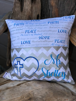 Christian Reading Pillow - with pillow insert