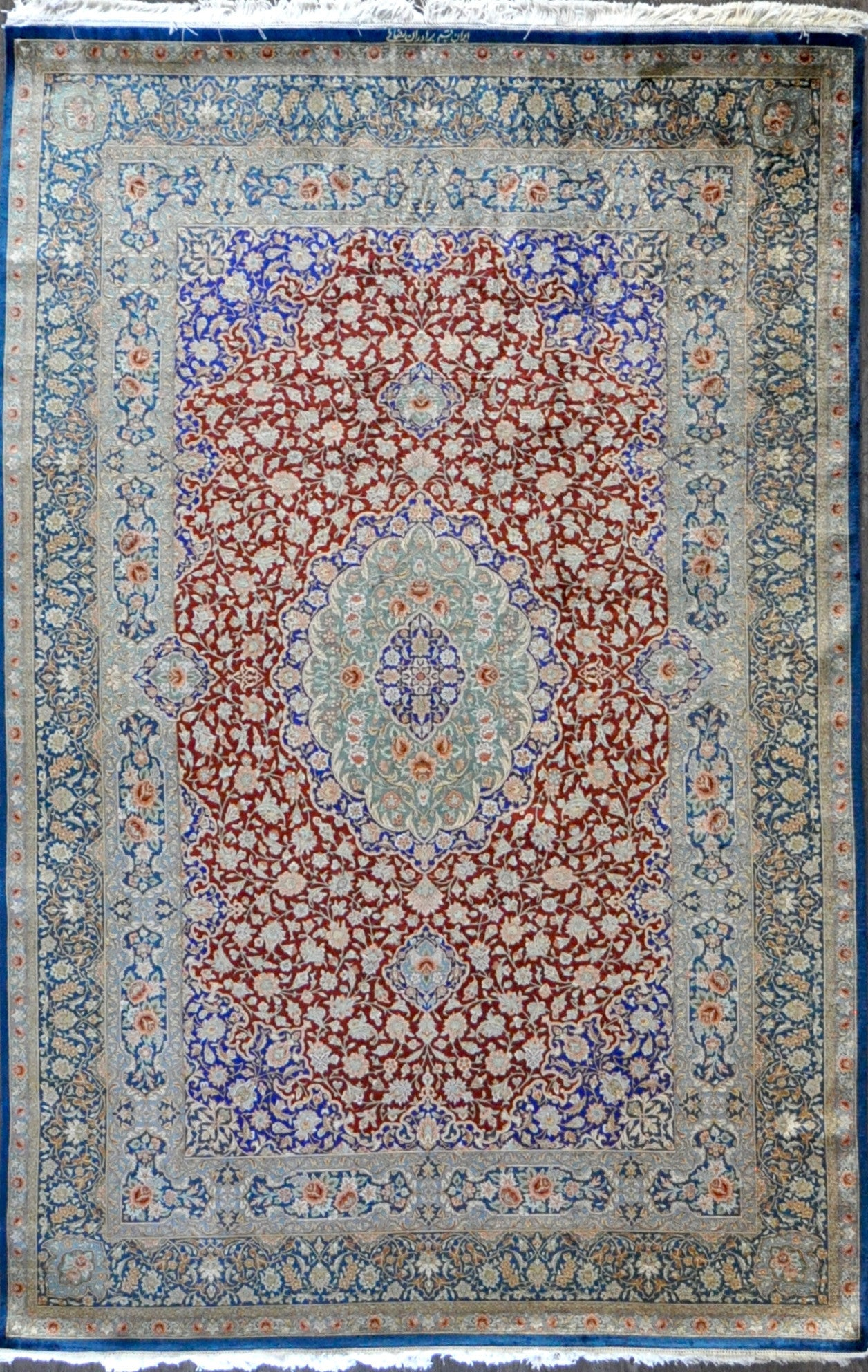 6.6x9.10 persian qum all silk(SIGNED REZAI)  #82372