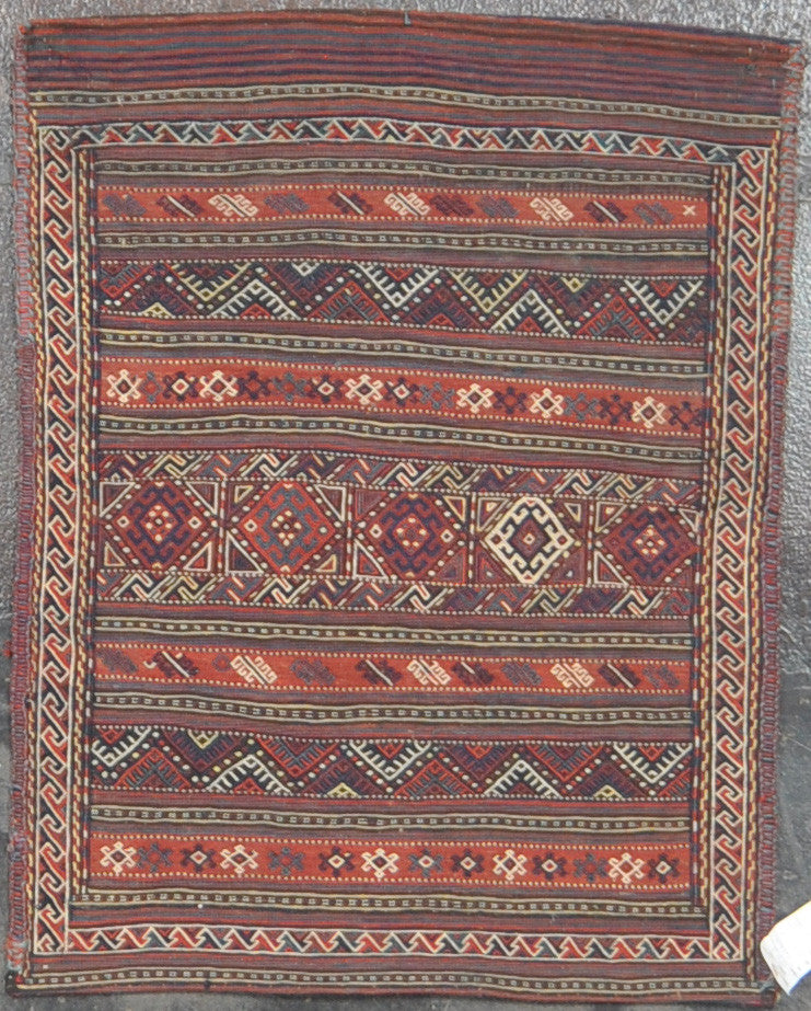 2.6x3.2 Antique  soumak #66465