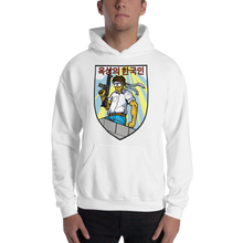 Rooftop Korean V.2 Hooded Sweatshirt