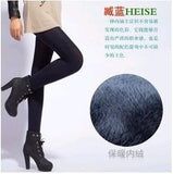 Nessaj Hot 2017 New Fashion Women's Autumn And Winter High Elasticity And Good Quality Warm Leggings Thick Velvet Pants Free - GrandTrends